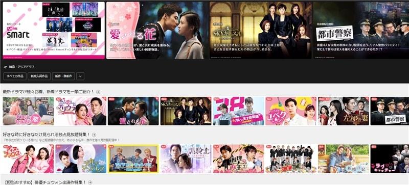 韓国番組まとめ画像
